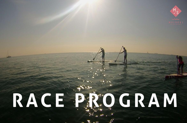 RACE PROGRAM